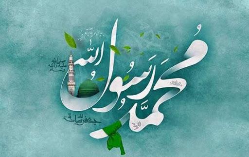 کلیپ های از حضرت محمد